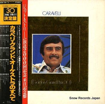 CARAVELLI ET SON GRAND ORCHESTRE s/t