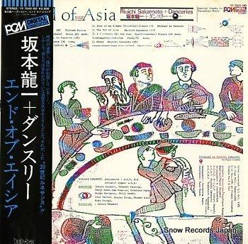SAKAMOTO, RYUICHI & DANCERIES end of asia, the