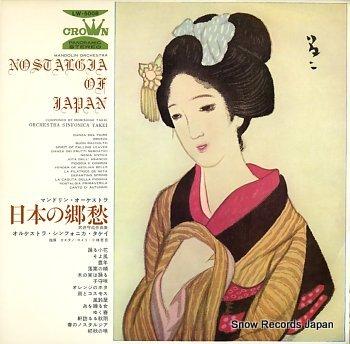 ORCHESTRA SINFONICA TAKEI nostalgia of japan