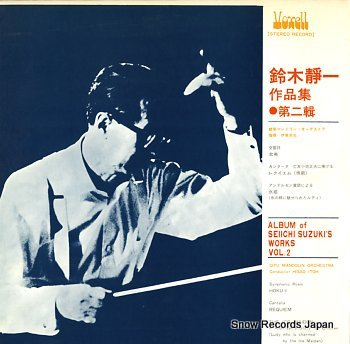 GIFU MANDOLIN ORCHESTRA album of seiichi suzuki's works vol.2