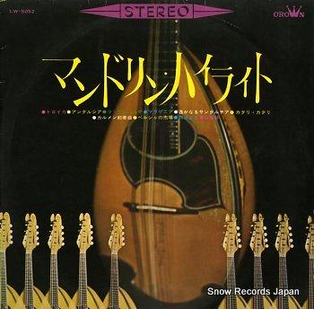 WASEDADAIGAKU MANDOLIN GAKUBU mandolin highlight