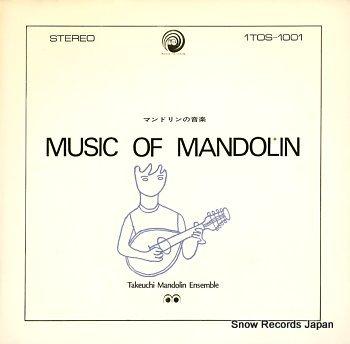TAKEUCHI MANDOLIN ENSEMBLE music of mandolin