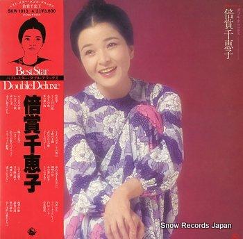 BAISHO, CHIEKO best star double deluxe