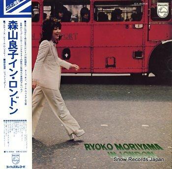 MORIYAMA, RYOKO in london
