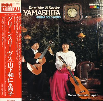 YAMASHITA, KAZUHITO & NAOKO YAMASHITA green sleeves