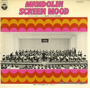 TOKYO MANDOLIN MIYATA GAKUDAN mandolin screen mood