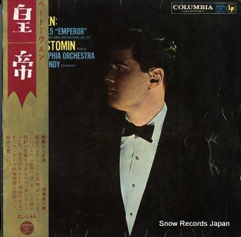 ISTOMIN, EUGENE beethoven; concerto no.5 emperor