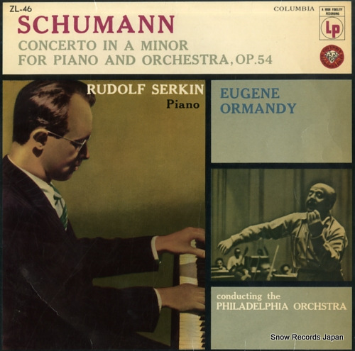 SERKN, RUDOLF schumann; concerto in a minor for piano and orchestra, op.54