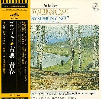 ROZHDESTVENSKY, GENNADY prokofiev; symphony no.1 in d major, op.25 classic