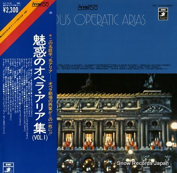 V/A famous operatic arias vol.1