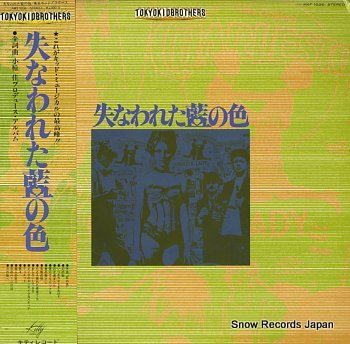 TOKYO KID BROTHERS usinawareta ainoiro