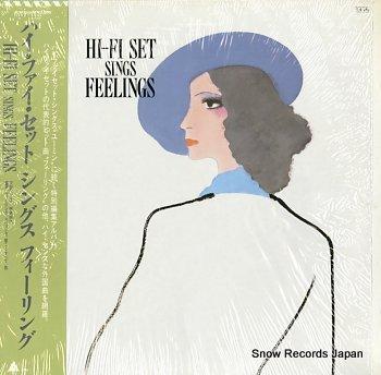 HI-FI SET sings feelings