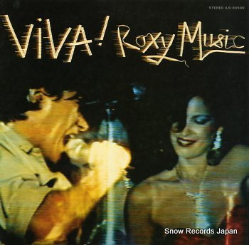 ROXY MUSIC viva