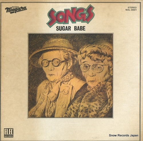 SUGAR BABE songs