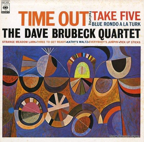 DAVE BRUBECK QUARTET, THE time out