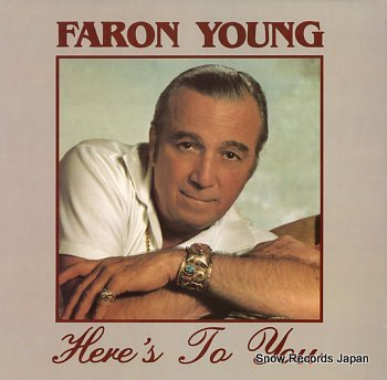 YOUNG, FARON here's to you