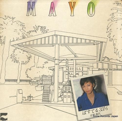 SHONO, MAYO pastel 33 1/3