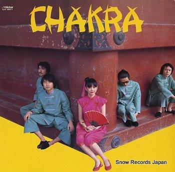 CHAKRA s/t