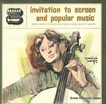 HATTORI, RYOICHI invitation to screen and popular music