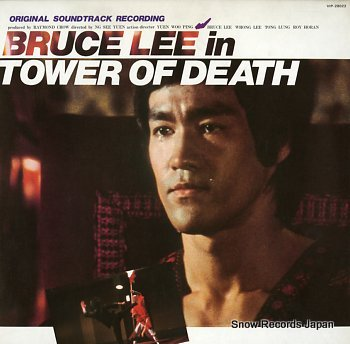 LEE, BRUCE in tower of death