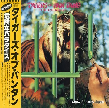 TYGERS OF PAN TANG cage, the