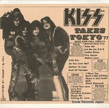 KISS takes tokyo '77