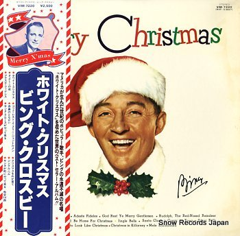 CROSBY, BING merry christmas
