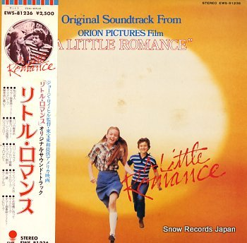 OST little romance, a