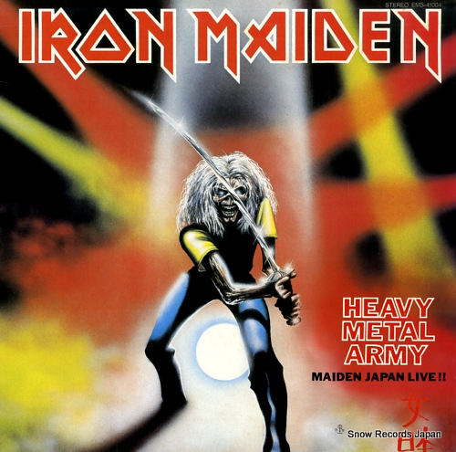 IRON MAIDEN heavy metal army