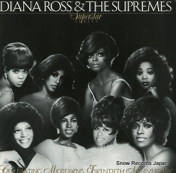 ROSS, DIANA AND THE SUPREMES motown superstar series, best hits