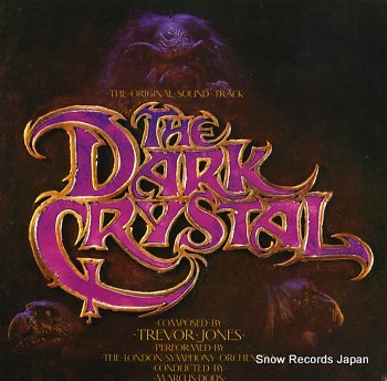 OST dark crystal, the