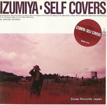 IZUMIYA, SHIGERU self covers