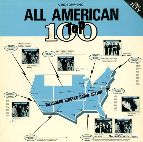 V/A all american top 100 vol.48 1982 july