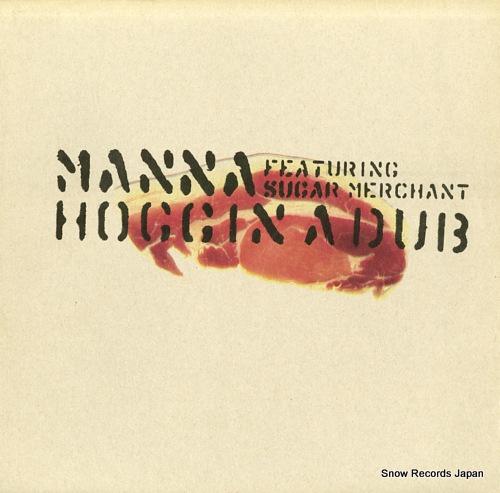 MANNA hoggin 'a' dub APOLLO34 - front cover