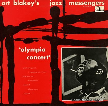 BLAKEY, ART AND JAZZ MESSENGERS olympia concert