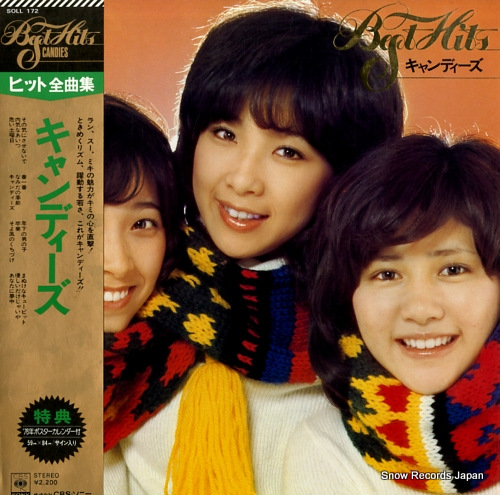 CANDIES best hits