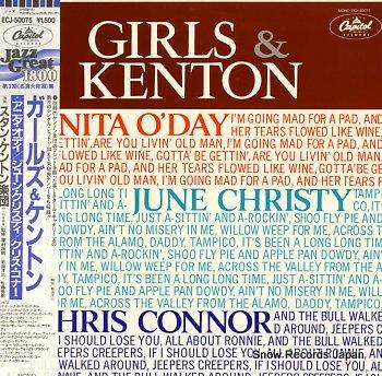 KENTON, STAN girls & kenton
