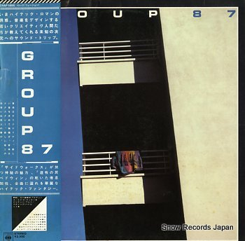 GROUP 87 s/t