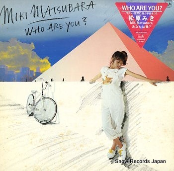 MATSUBARA, MIKI who are you?