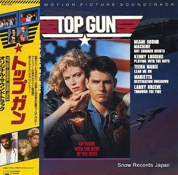 OST top gun