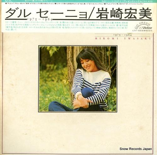 IWASAKI, HIROMI d.s.(dal segno) 1975-1984