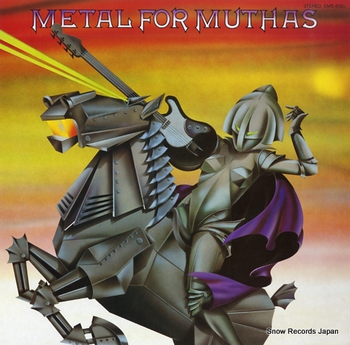 V/A metal for muthas