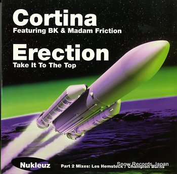 CORTINA erection