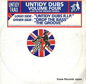 AMADEUS MOZART & ANDY PICKLES paul janes - untidy dubs volume four