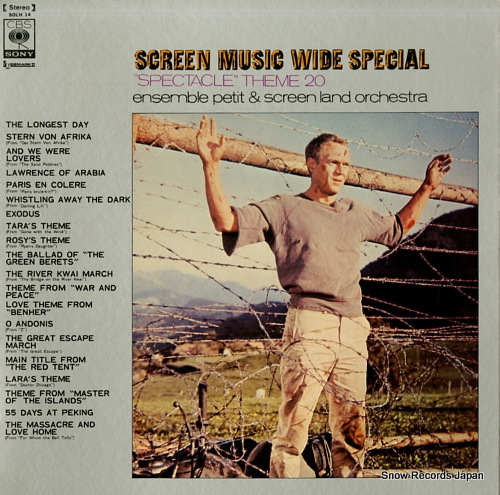 OST screen music wide special spectacle theme 20
