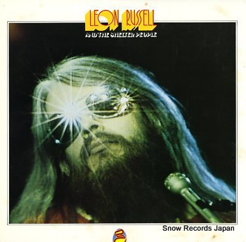 RUSSELL, LEON & THE SHELTER PEOPLE s/t