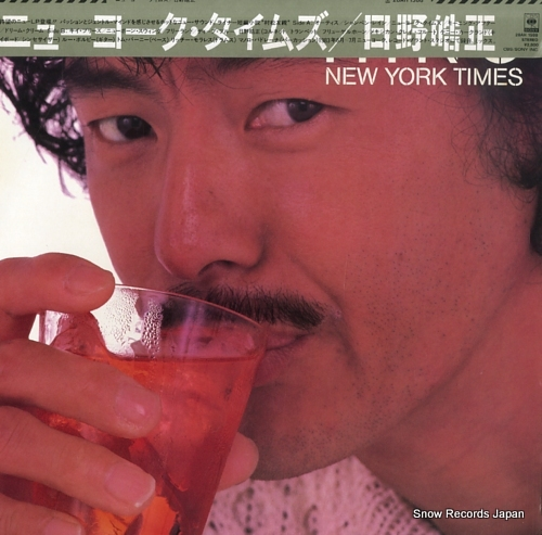 HINO, TERUMASA new york times