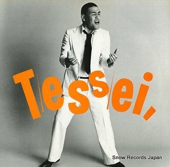 MIYOSHI, TESSEI s/t