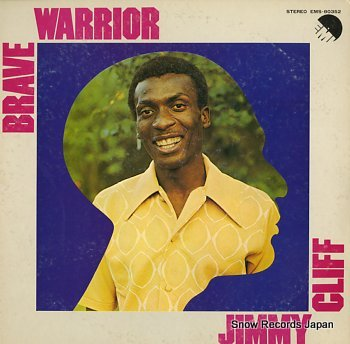 CLIFF, JIMMY brave warrior