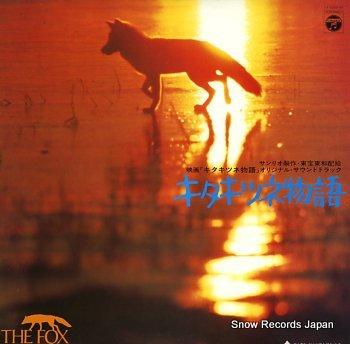 GODIEGO fox, the